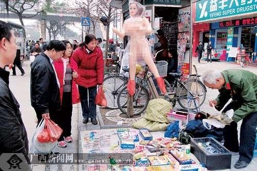 军装老汉当街出售性爱充气娃娃[图]
