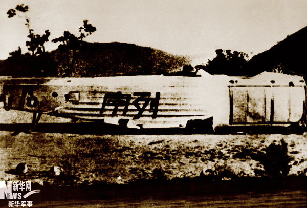 """中国工农红军拥有的第一架飞机""""列宁""""号"""