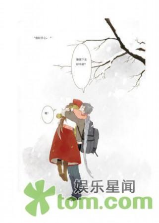 春晚红人献唯美漫画夏达自称将爱控(图)交口耽美漫画图片