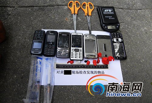10元人民币,毒品10余克,贩毒用摩托车1部,作案手机7部,贩毒用电子秤1