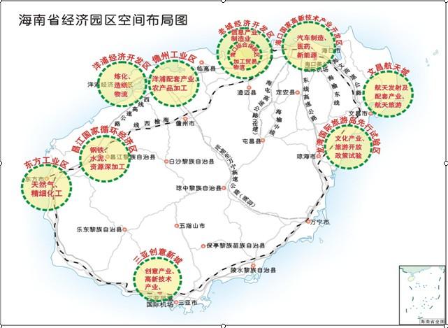 海南十二五规划:构建海南特色的经济结构
