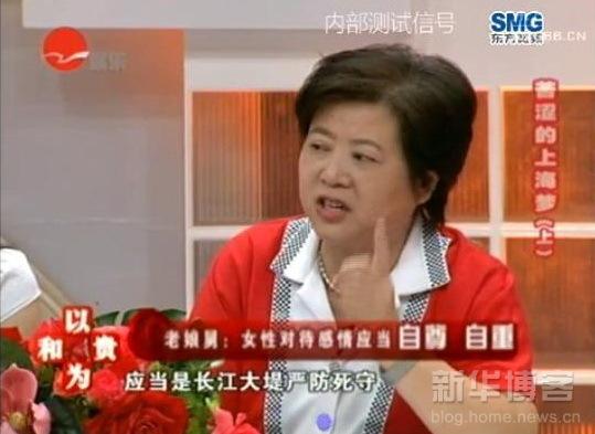 社会新闻 人间百态    与新中国同龄的柏阿姨,本名柏万青,是上海市