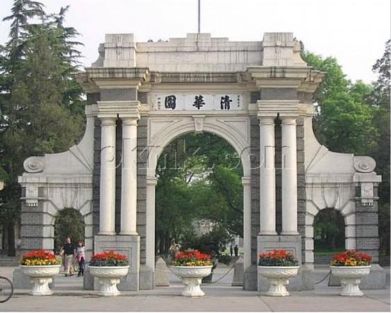 清华大学出台保障校园安全机动车管理暂行办法