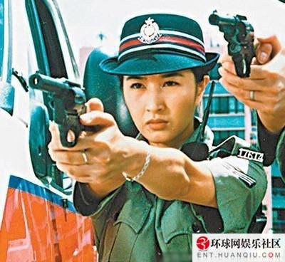 关咏荷——《陀枪师姐》