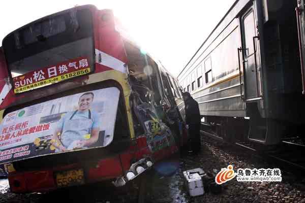 乌鲁木齐公交车火车相撞交通事故图片集(组图