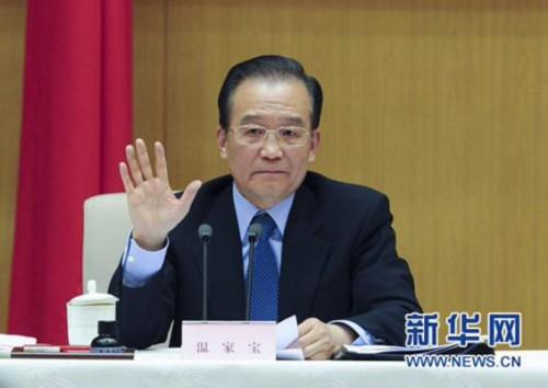 贾庆林在海南调研强调推进国际旅游岛建设发展
