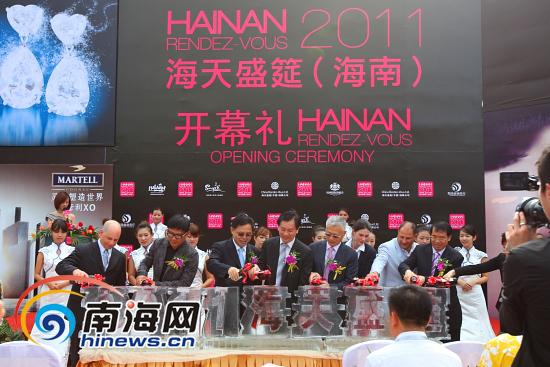 2011海天盛筵在三亚开幕 引领中国极致生活方式