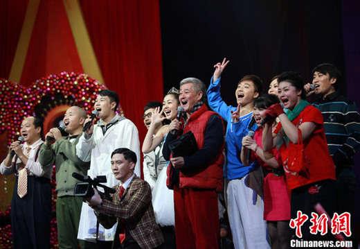 赵本山携刘老根大舞台图片
