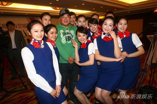 《我要当空姐》北京启动 姜超一问三不知(图)
