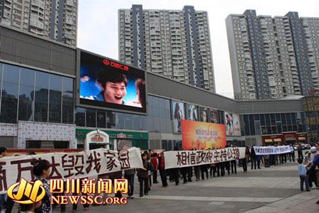 锦华城业主抗议成都万达广场疯狂扩建电影院