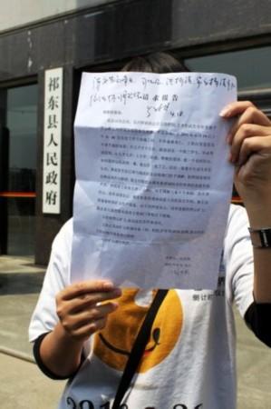湖南祁东采石工因垮方被活埋 家属围堵政府