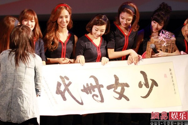 少女时代表演成名曲《gee》