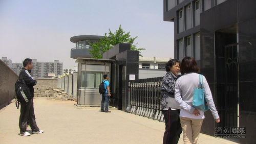 朝阳区看守所的电话是多少钱