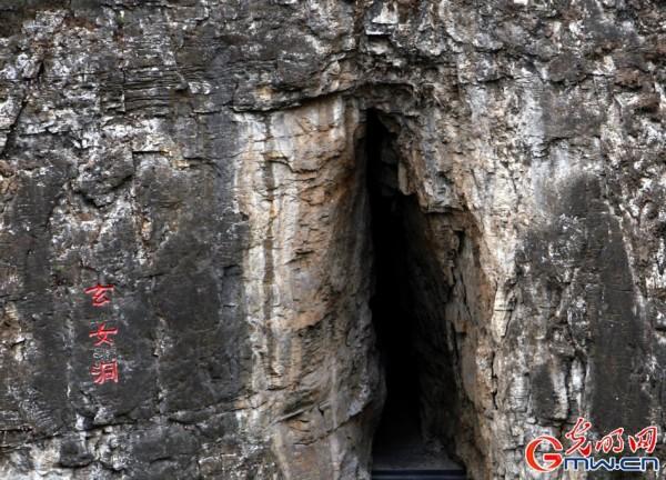 欧美欧美女人露生殖器人体艺术_图为北京房山圣莲山景区与女性生殖器相似的\