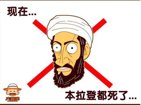大嘴泉皇帝-詹姆斯v皇帝记漫画报仇三年不晚(图免费镇魂的漫画街图片