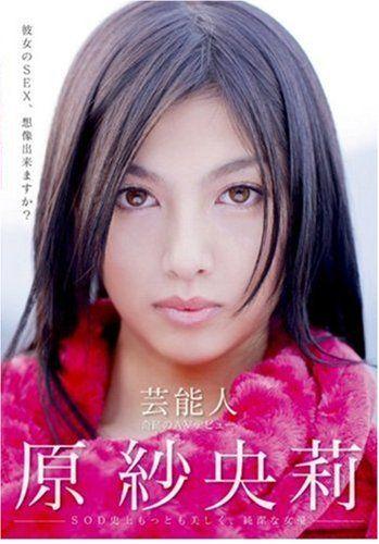 Japanese sex Japanese videos