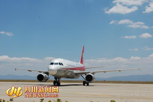 四川:攀枝花机场直航北京航班今日开通(组图)