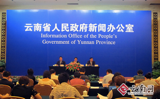 中国人口普查邮票_中国人口普查几次了