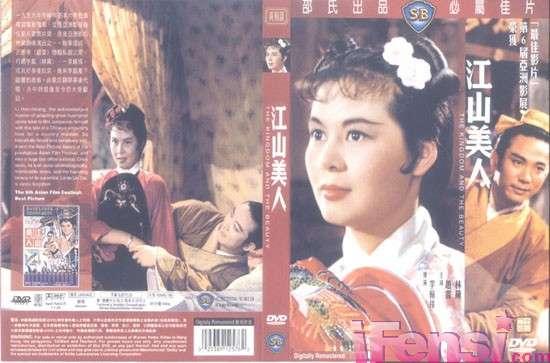 德福网日本情色电影美丽猎手_要裸体也要激情肉欲 解密香港情色电影50年