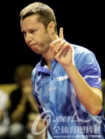 世乒赛 萨姆索诺夫横扫奥地利选手晋级