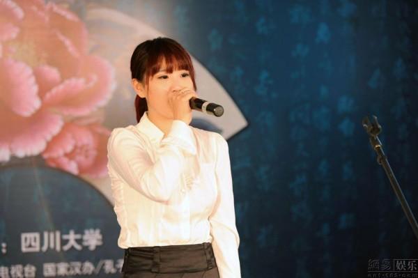 包公惊现汉语大赛 韩国少女来华只因《还珠》
