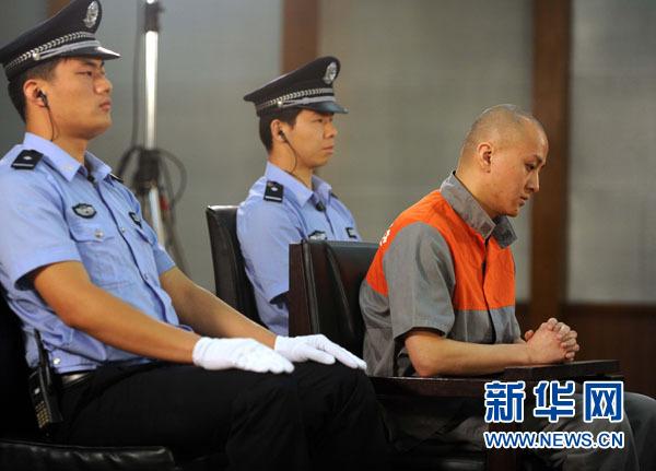 """车祸案""""作出一审判决,法院认定肇事司机陈家犯有以危险方法危害公共安图片"""