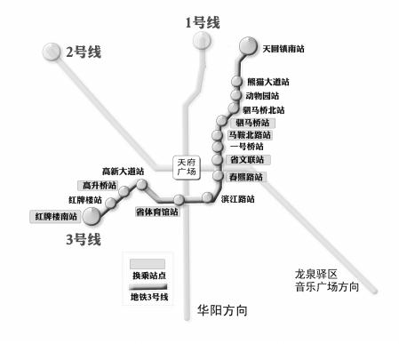 新闻中心 国内新闻 中国动态 正文    ●地铁3号线线路全长19.