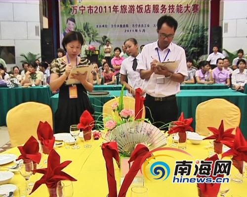 评委为中餐摆台项目打分(南海网记者毕克胜摄)图片