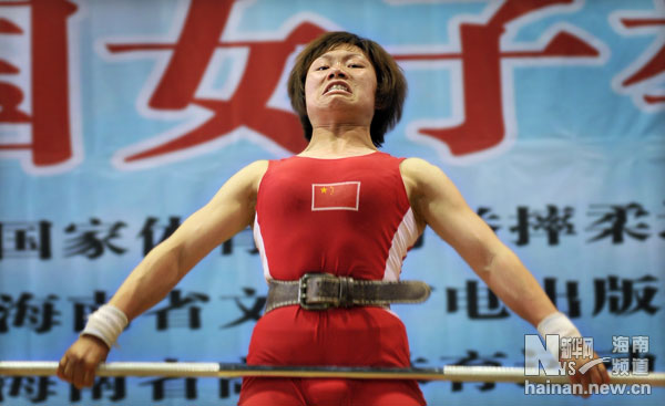 女子全国v女子锦标赛海口漂流猛字开赛图片