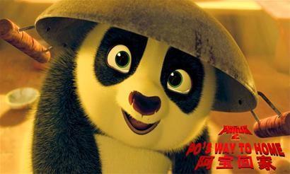 《功夫熊猫2》28日上映 随处可见四川元素图片