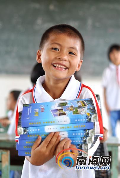 六一前夕:海南山区学生的笑脸[组图]图片