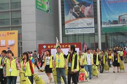 青岛绿曼生物工程有限公司冠名,广州雅琪生物科技有限公司协办,专门