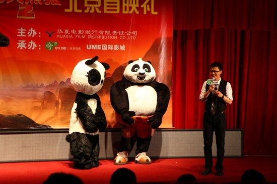 2008年功夫熊猫凭借浓郁的中国风和搞笑的故事,人物设计,获得了影
