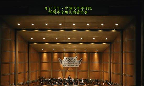 著名指挥家陈燮阳,小提琴演奏家潘寅林,青年二胡演奏家于红梅,大提琴