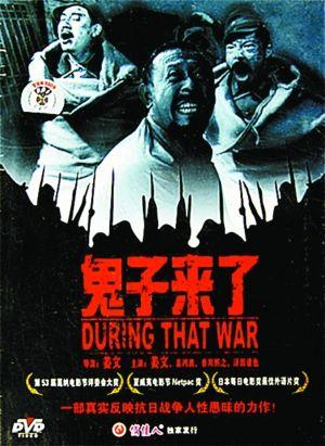 电影_王樽谈百年中国电影:电影大国无分级制很荒诞