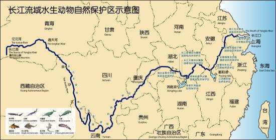 长江流域_长江流域区人口