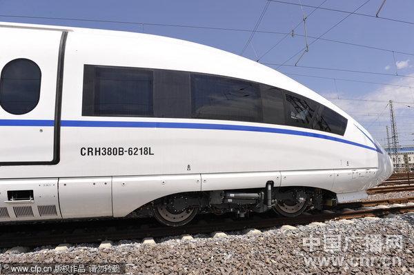 高铁跟动车的区别 高铁和动车有啥区别 高铁与动车的区别