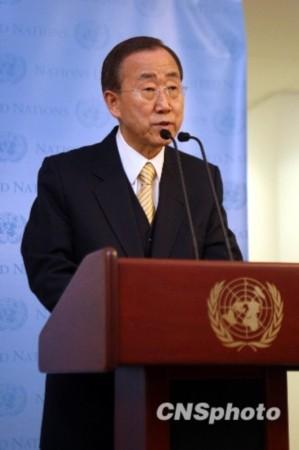 联合国总部在哪里