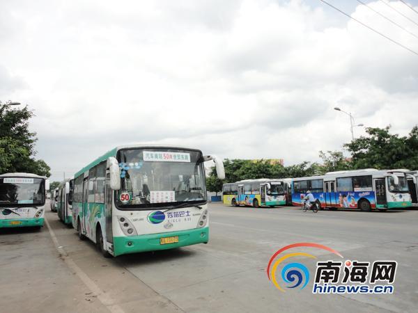 海口50路公交车停运真相:待遇低 司机另寻生路