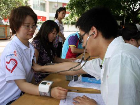 217名安利四川志愿者献出75400毫升鲜血