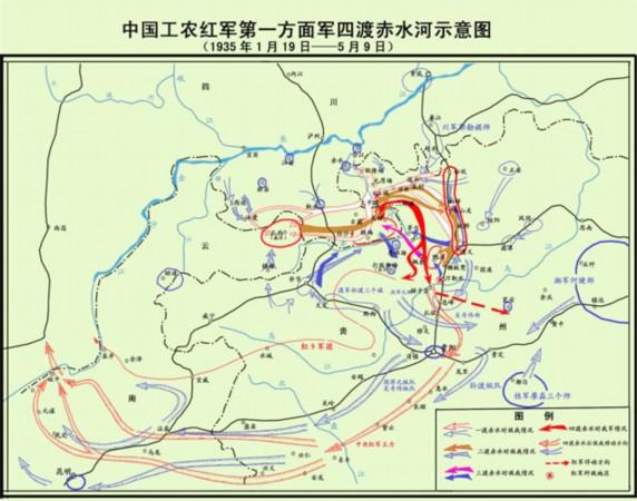 红军一渡赤水地图