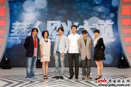 娱乐新闻 娱乐动态     中国娱乐网讯由陶晶莹领军主持的第一届《华人