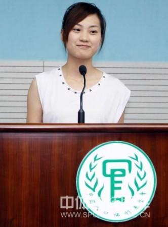 刘莎莎在北京与中国