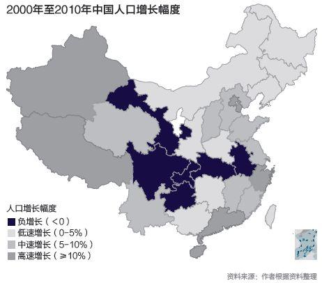 人口最多的省份_我国人口省份