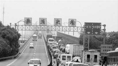 奉浦大桥车祸多发拥堵频繁 主要因三大问题(图)