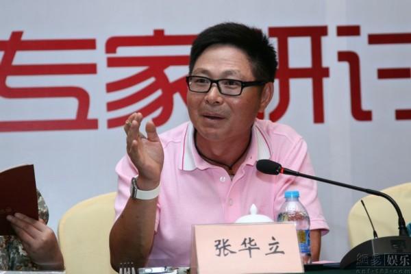 张华立_湖南广播电视台副台长张华立讲话