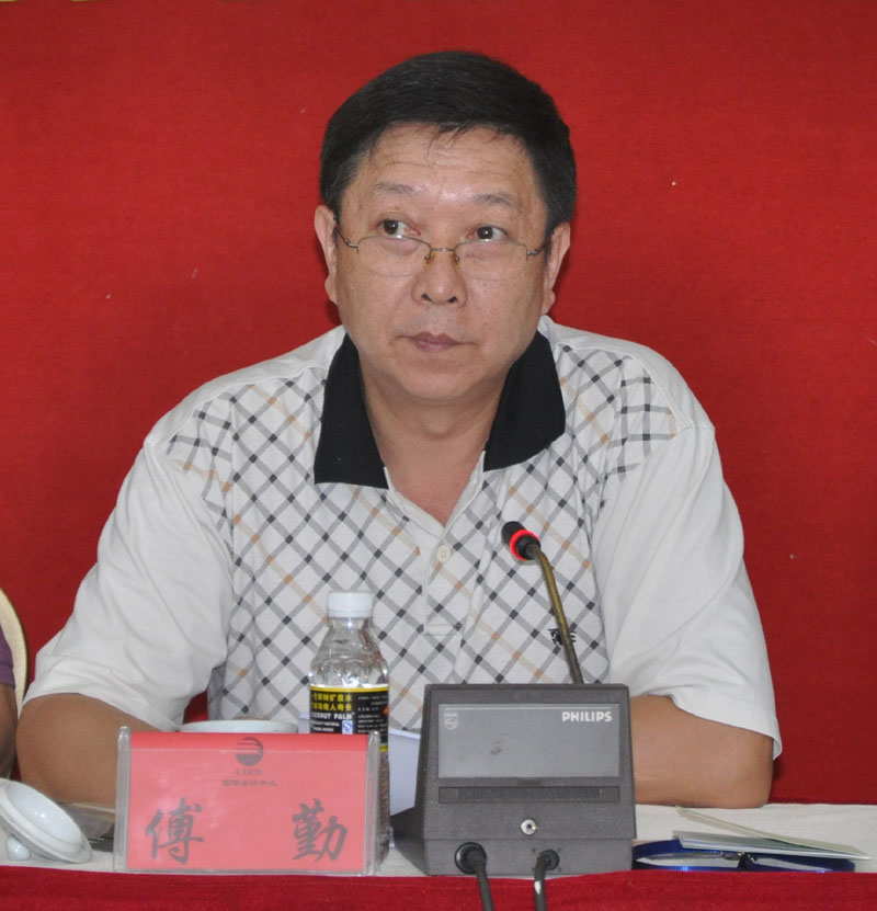 海南省党外知识分子联谊会召开一届三次理事大会