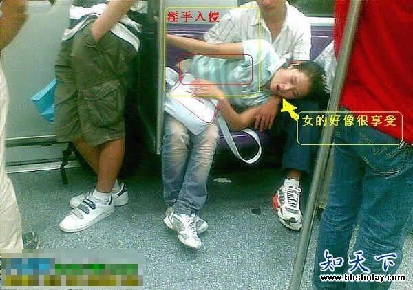 地铁咸猪手图片_公共场合的猥琐咸猪手-新闻中心-南海网