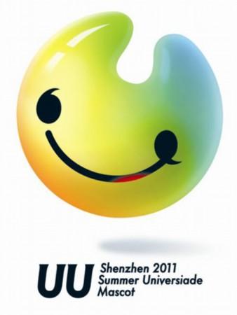 第26届世界大学生运动会吉祥物uu 卡通表情可爱