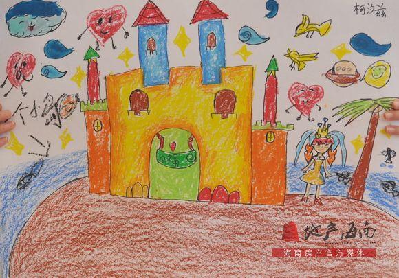 大赛作品( ) -海南 我心中最美的家园 少儿绘画大赛开赛